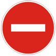 Запрещающие и разрешающие знаки дорожного движения