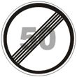 Конец зоны ограничения максимальной скорости