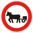 Движение гужевых повозок запрещено
