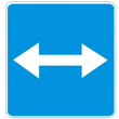 Выезд на дорогу с реверсивным движением