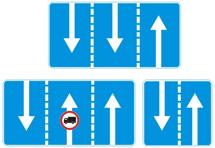 Направление движения по полосам