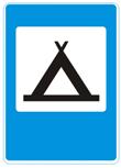 Кемпинг