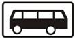 Вид транспортного средства