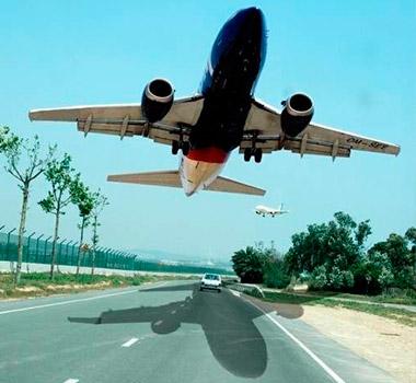 Низколетящие самолеты