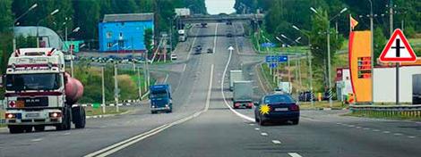 Пересечение со второстепенной дорогой