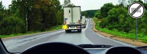 Конец зоны запрещения обгона грузовым автомобилям