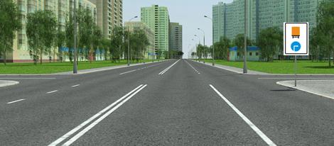 Направление движения транспортных средств с опасными грузами
