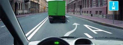Дорога с полосой для маршрутных транспортных средств