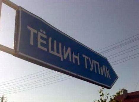 Указатель направления