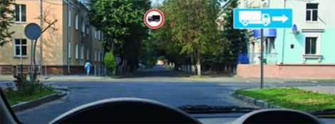 Направление движения для грузовых автомобилей