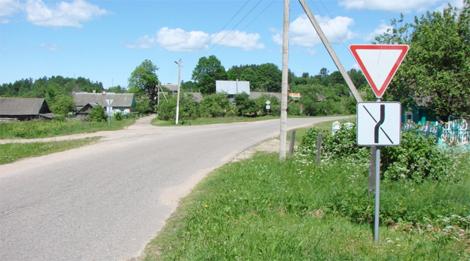 Направление главной дороги