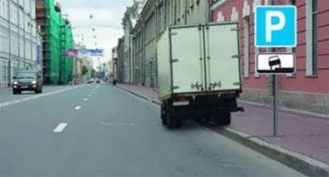 Способ постановки транспортного средства на стоянку