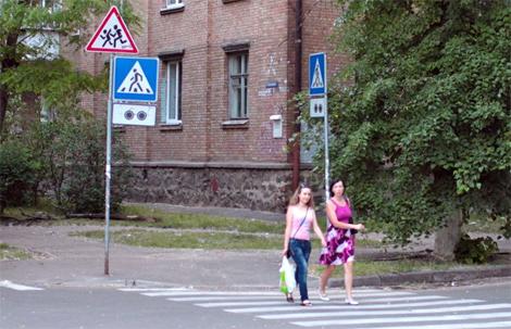 Слепые пешеходы