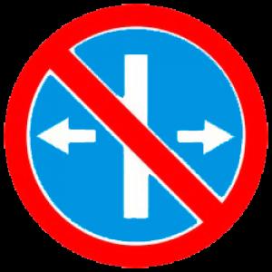дорожный знак 3-29-d