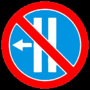 дорожный знак 3-30д