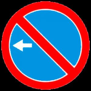дорожный знак 3-28-d-2