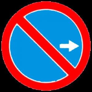 дорожный знак 3-28-d-1